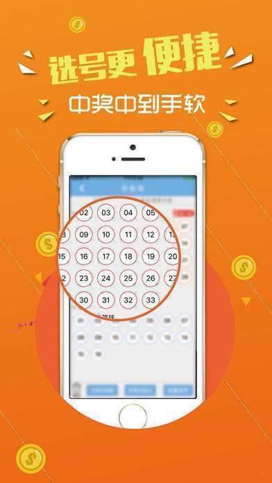 天空福字网彩票app图1