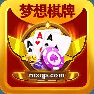 梦想棋牌app