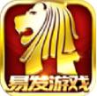 易发斗地主app