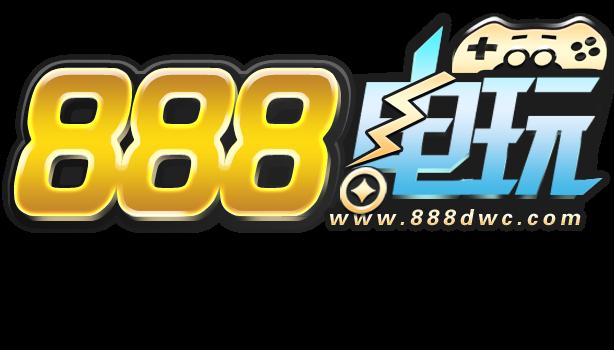 888电玩游戏大厅