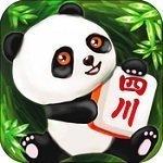 四川熊猫麻将游戏