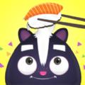 嗨寿司抽手机碎片版