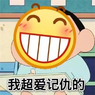 恶搞qq龇牙表情包