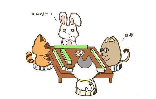 可以开黑的棋牌游戏有哪些