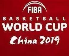 2019籃球世界杯賽程直播