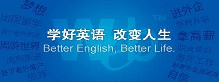 外语学习软件排行榜前十名