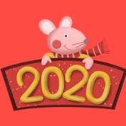 2020年春节倒计时壁纸