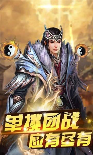 盛世皇城灭神单职业图3