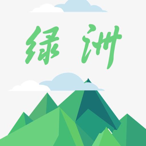 绿洲电竞app