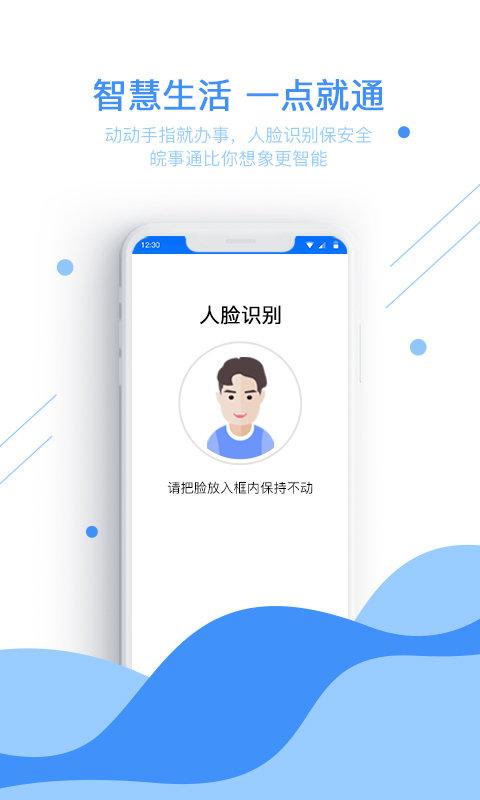 安徽安康码图1