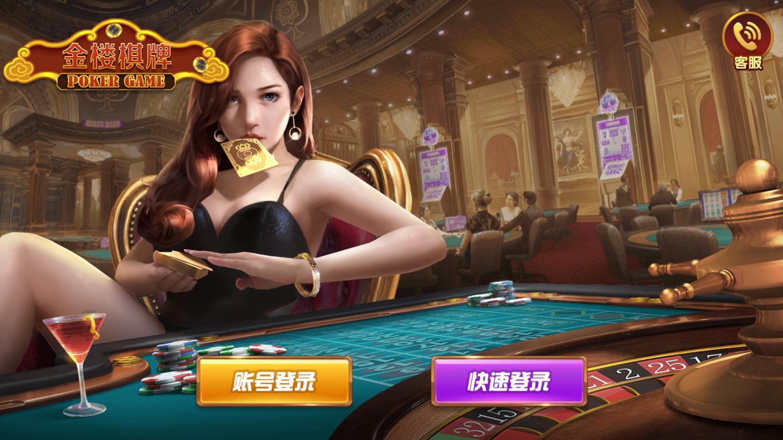 钱嗨棋牌娱乐图1
