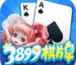 3899棋牌app