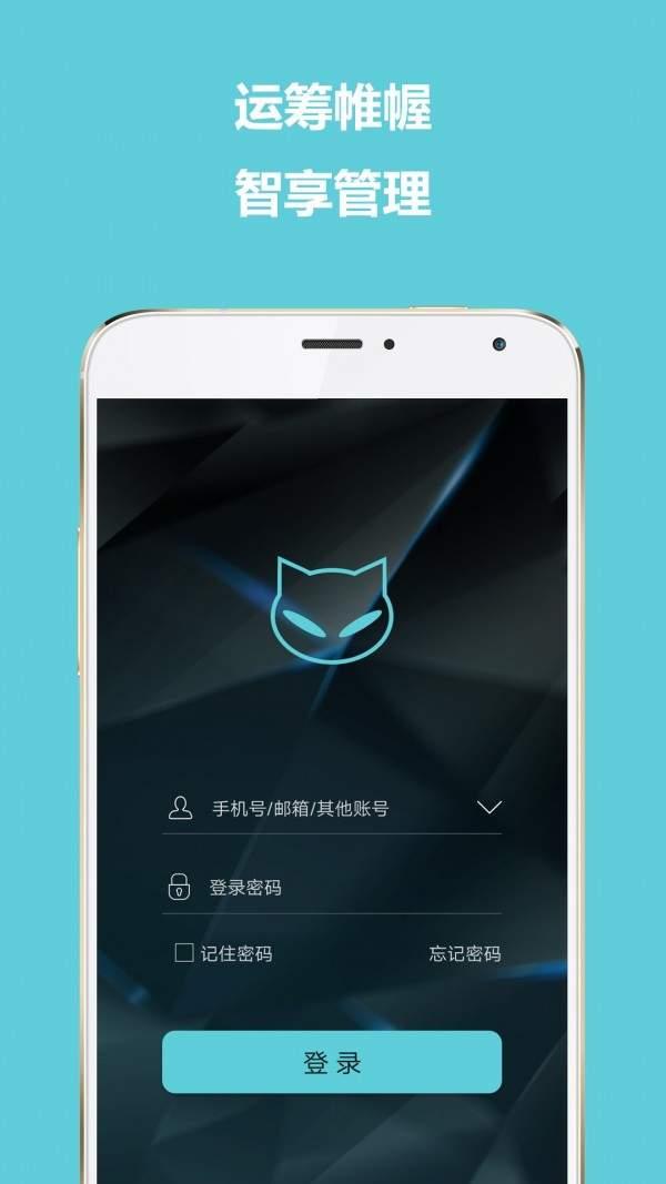 智慧猫挖矿app下载-智慧猫挖矿赚钱版下载