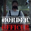 移民官模拟器 v1