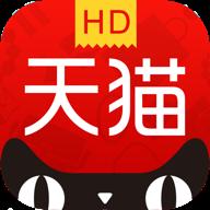 天猫HD v2.5.1