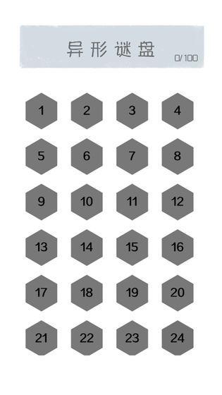 最强大脑六色转盘图4