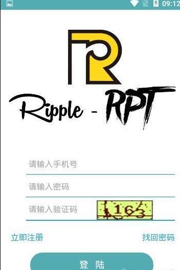 RPT瑞波币