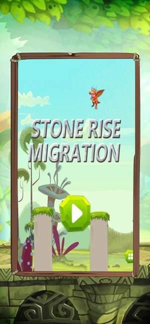 石器崛起种族迁移