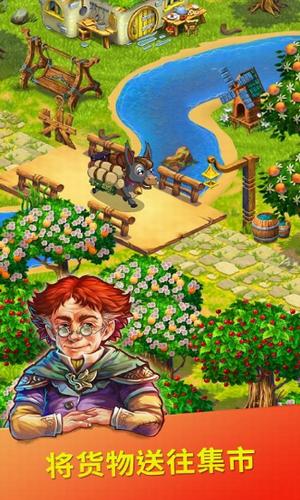 溪谷农场图2