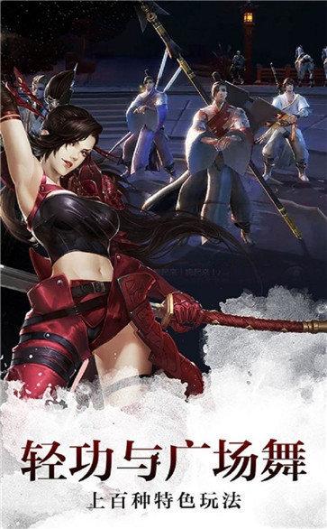 永生之剑红包版图3