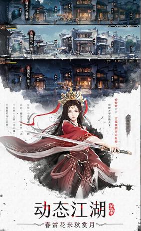 新射雕群侠传之铁血丹心郑恺版图3