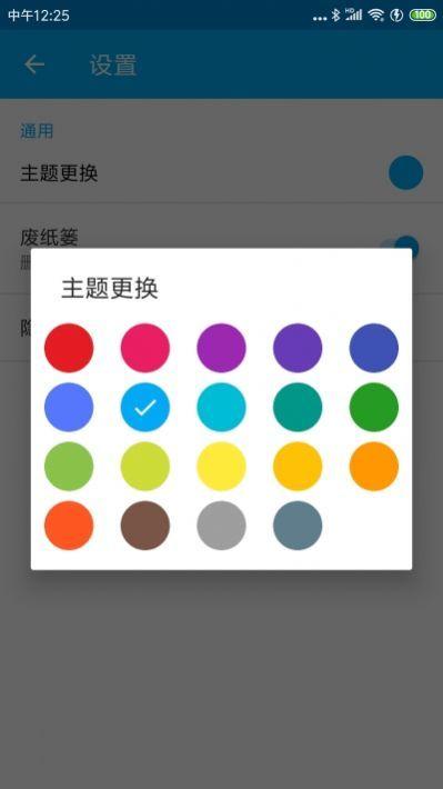 九州记事图3