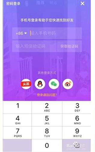 tiktok国际版官方版