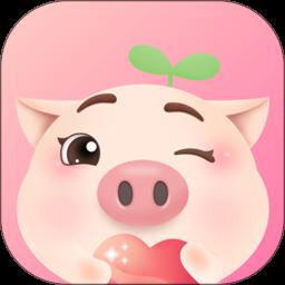 憨小猪 v1.0.9