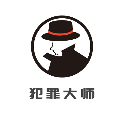 犯罪大师(生日谜题)