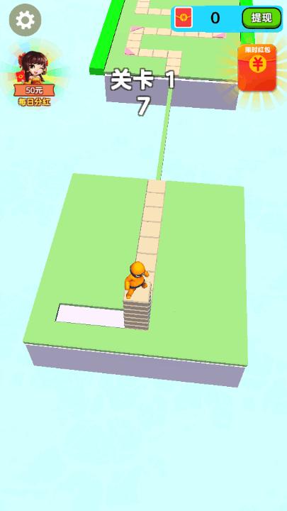 搬砖变首富图2