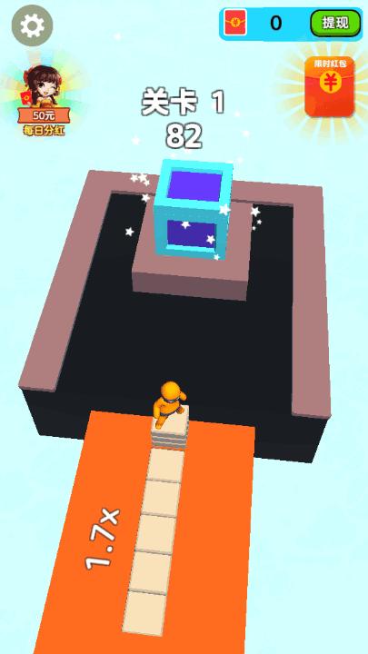 搬砖变首富图4