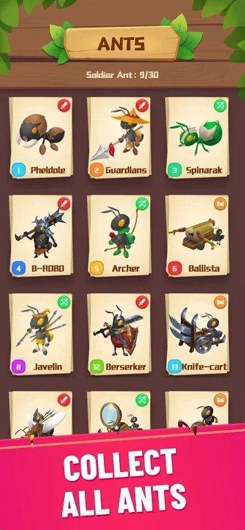 蚂蚁战士团图3