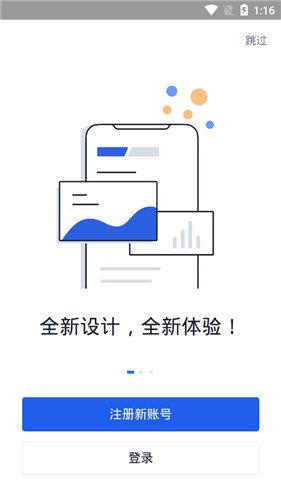 欧易okex交易平台图3