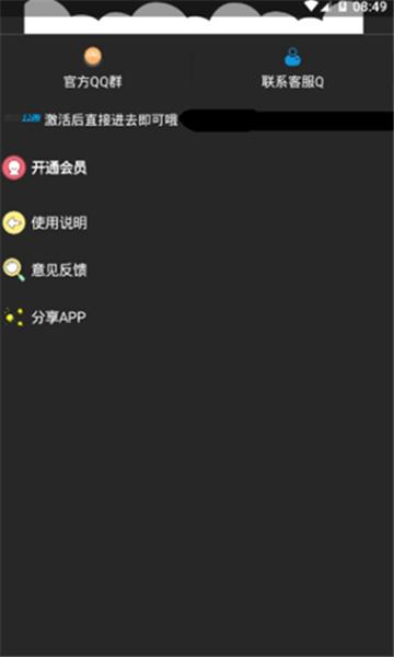 阿浪软件阁图3