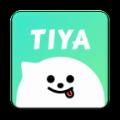 Tiya語音聊天