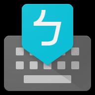 谷歌注音输入法手机版 v4.5.1.164561151