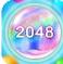 2048大王紅包版