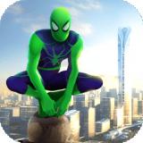 綠色繩索蜘蛛俠