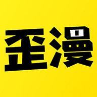 韓國歪歪漫畫