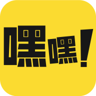 嘿嘿漫畫app官網版2.0版
