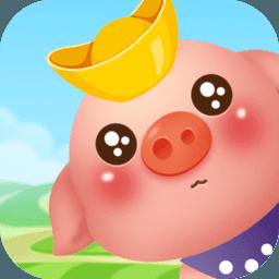 陽光養豬場app最新版