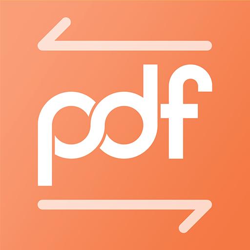 迅達PDF轉換器