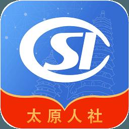 民生太原app官方版