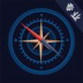 卫星地图指南针