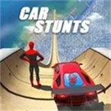 蜘蛛俠斜坡賽車