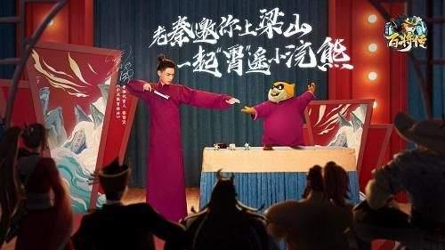 小浣熊百將傳秦霄賢兌換碼分享-秦霄賢兌換碼大全