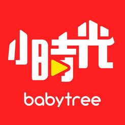 宝宝树小时光 v8.13.1