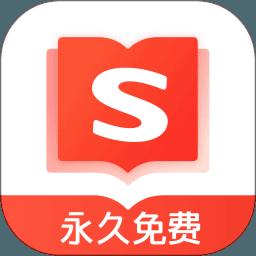 搜狗免费小说旧版本 v2.6.00